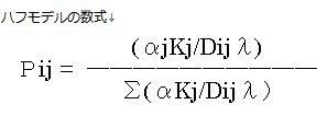 haf数式01