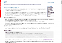 W3C WCAG2.0